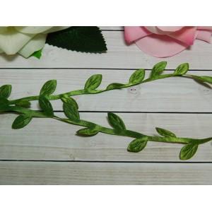 Лента фигурная 25 мм Листья, 18 м